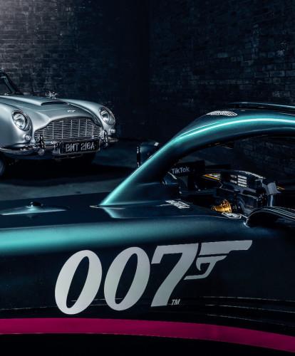 Aston Martin x James Bond